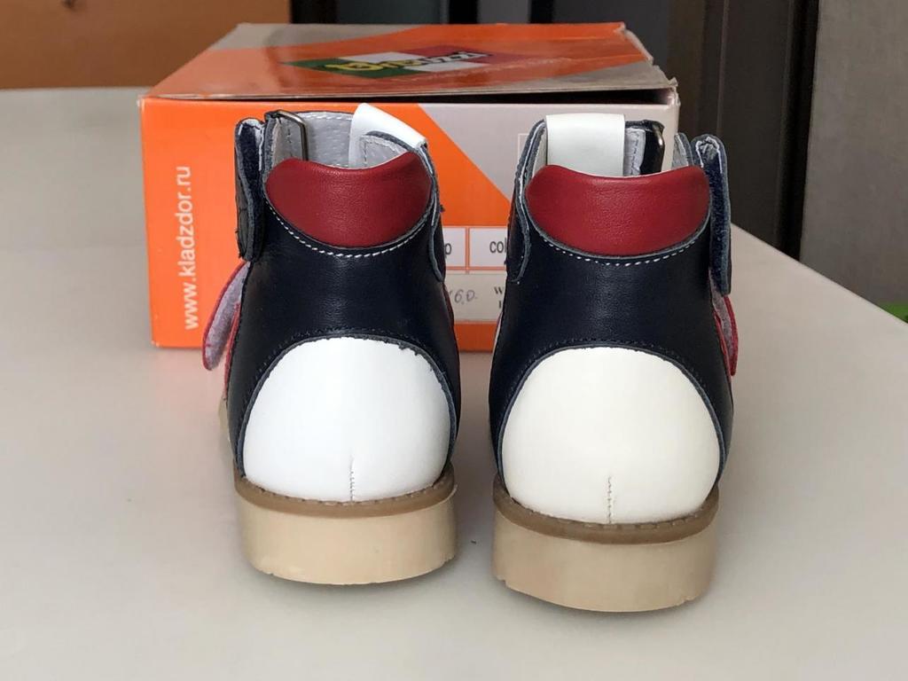 Новые ортопедические сандалии Ортузи 25 размер