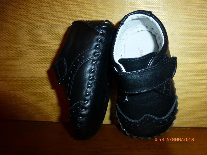 Домашние ботинки Pediped на 6-12мес., новые