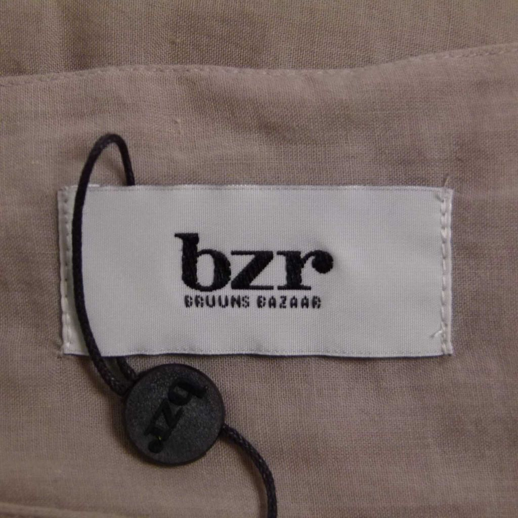 юбка летняя Bruuns Bazaar, 100% хлопок, р.42-44