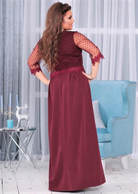 📍Женское платье Глория марсал 💃