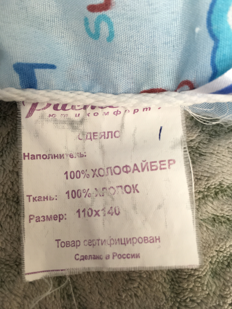 Одеяло и подушка в детскую кроватку