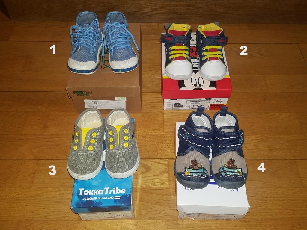Обувь р.22 (13,5 см) для мальчика