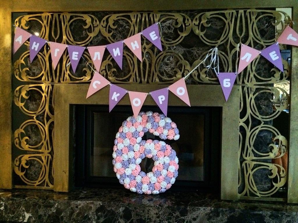 Цифры объемные на день рождения