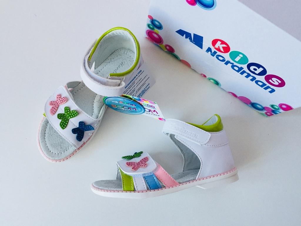 ортопедические босоножки / сандали