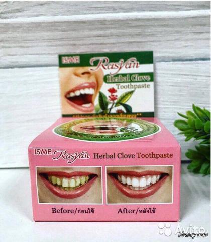Тайская зубная паста