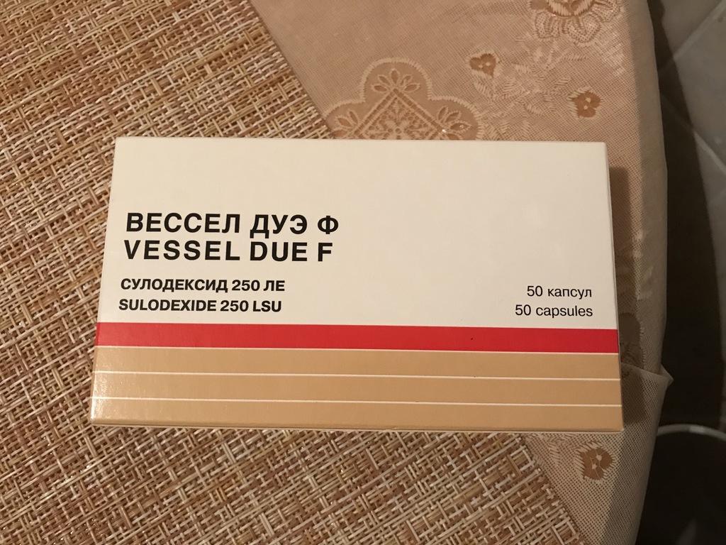 Вессел Дуэ Ф 48 капсул