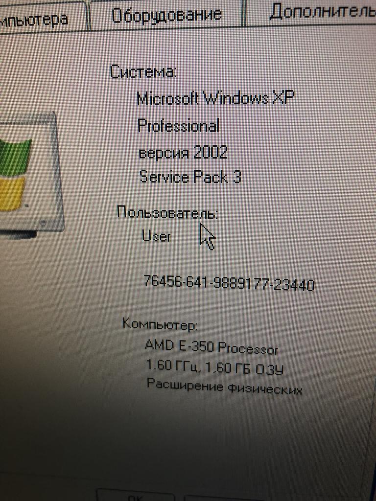 Компьютер с монитором SAMSUNG SyncMaster 2243NW