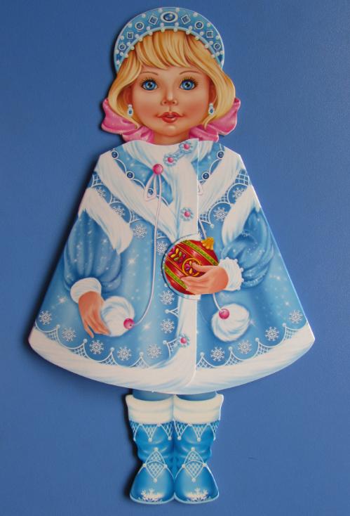 Дед Мороз Снегурочка Книжка-игрушка