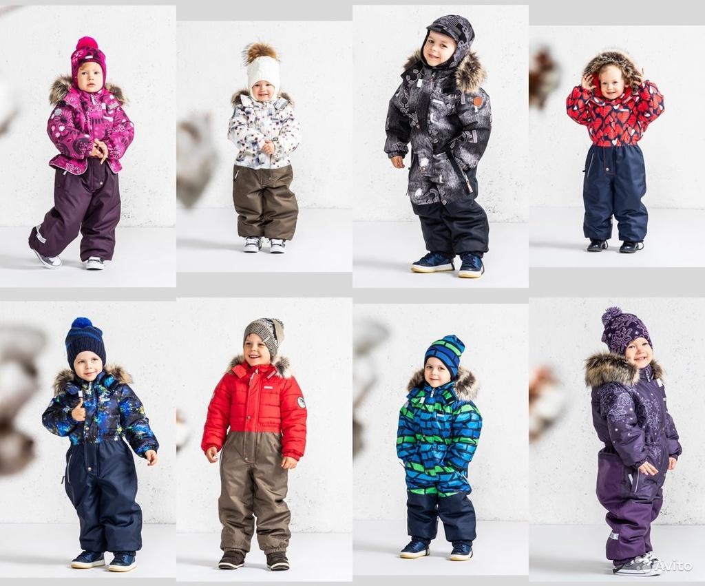 Комплекты и комбезы Lenne (Kerry) зима и демисезон