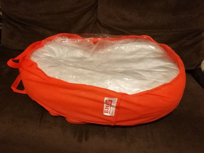 Подушка Семерка для беременных (BioPodushka)
