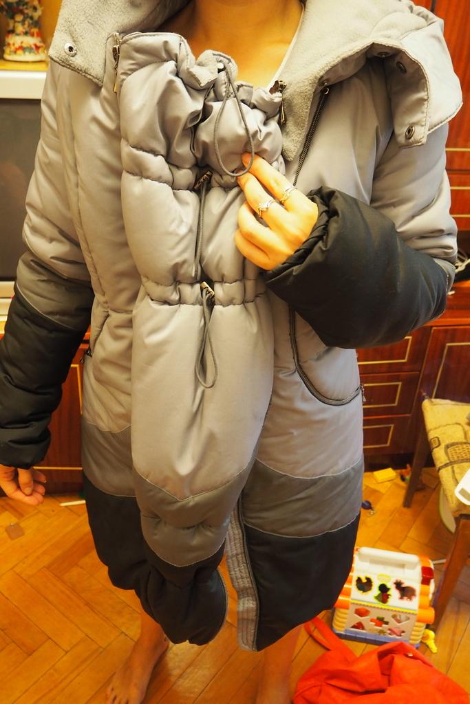 Слингокуртка Ямама 44-46 идеальное состояние
