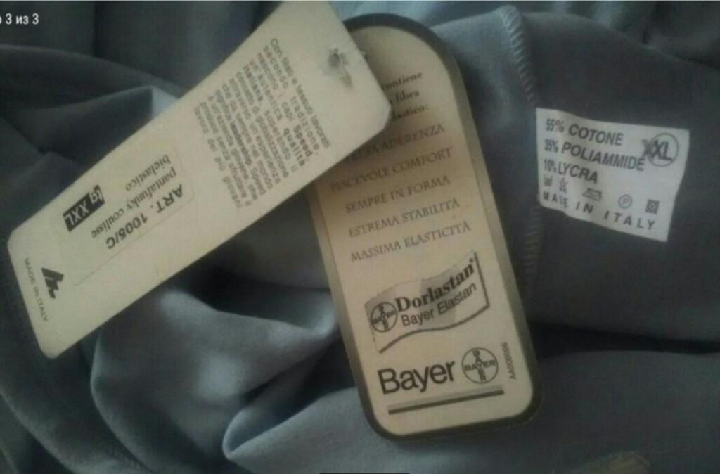 Спортивные брюки трубы, Bayer, Италия