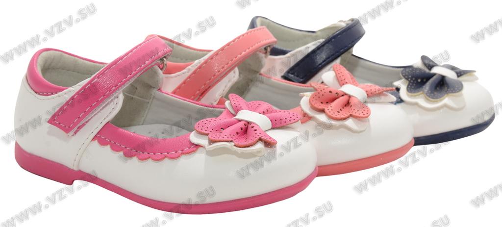 Детская обувь в наличии