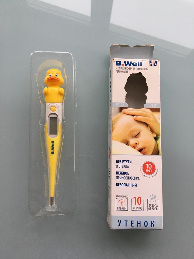 Термометр Bebe Jou для воды и воздуха (Голландия)