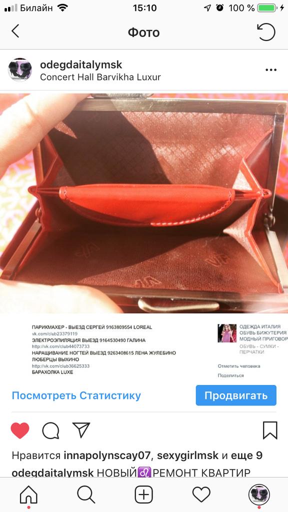 Кошелек новый Capika Италия женский когда красный маленький средний аксессуары сумки Сумка