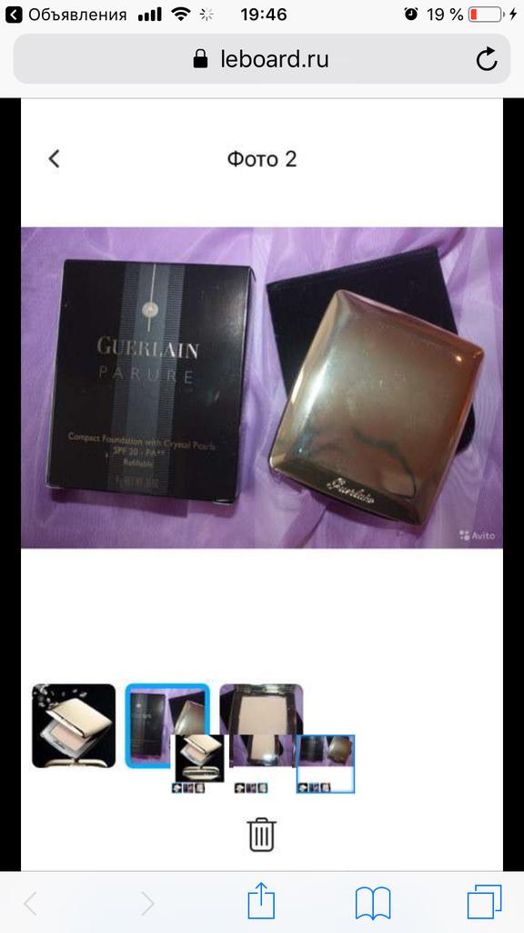 Пудра новая Guerlain светлый тон 2 косметика есть кисть этой фирмы продаётся отдельно