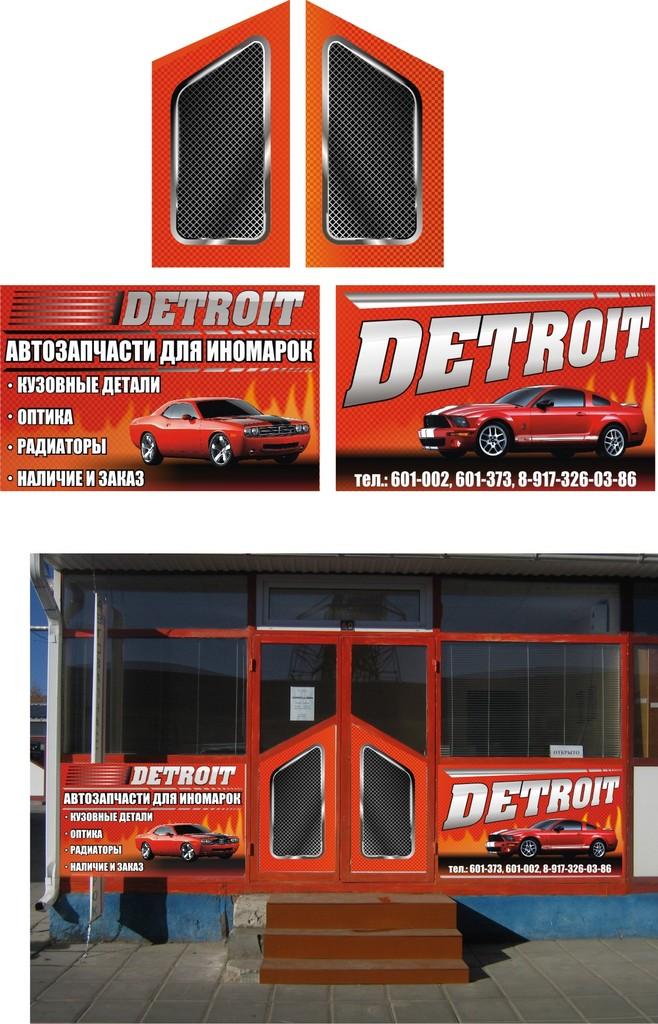 Разработка логотипа, фирм.стиль, дизайн