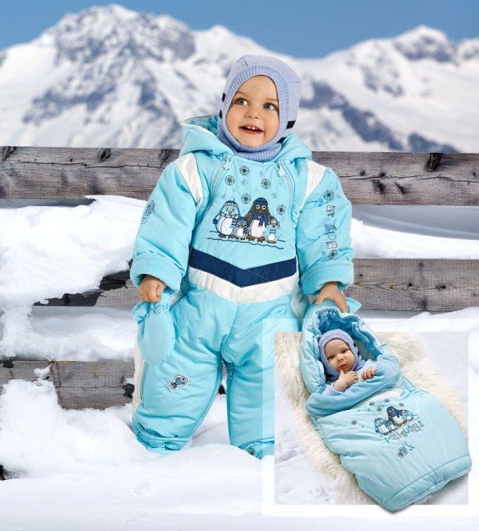 Комбинезоны трансформеры для новорожденных зимние интернет