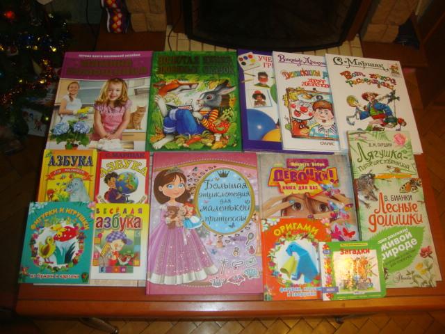Новые и б/у детские книги,новые развив. пособия.