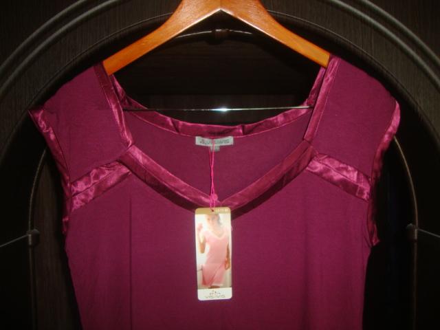 Новая ночная сорочка фирмы VISAVIS 48-50р.