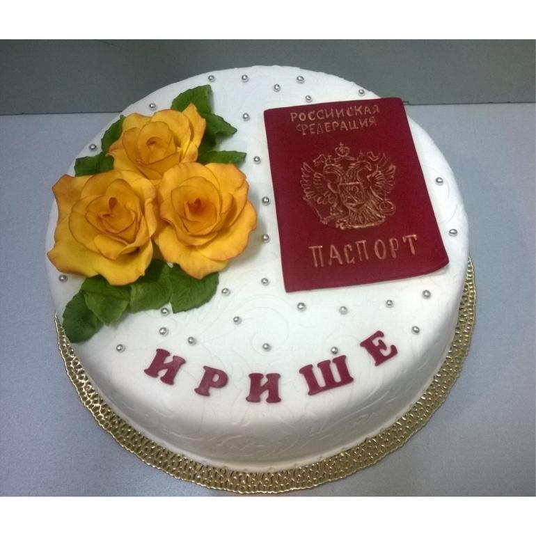 Заказать торт паспорт на 14 лет фото