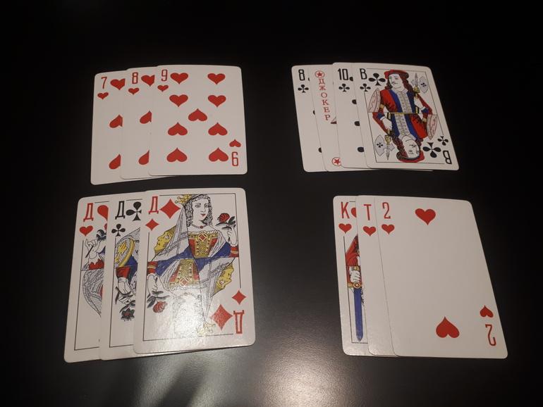 Игра карточная петух скачать