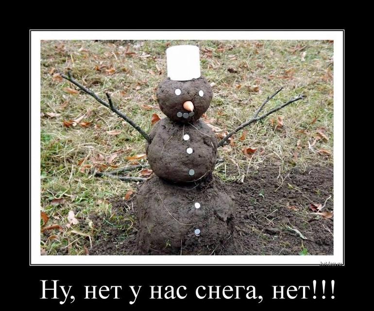 https://cdn3.imgbb.ru/community/135/1353319/201512/67e8d8584fb1388c67f30a7fcf62915f.jpg