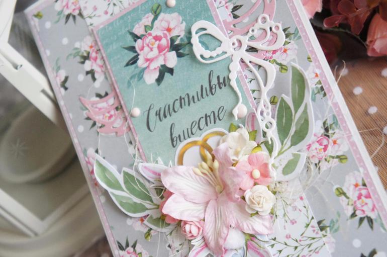 Свадебные открытки бумага