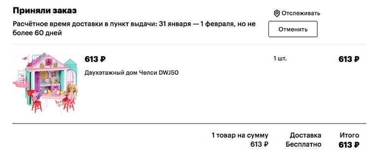 9be5ba28a Интересные цены на брингли. asica • Все записи пользователя в сообществе
