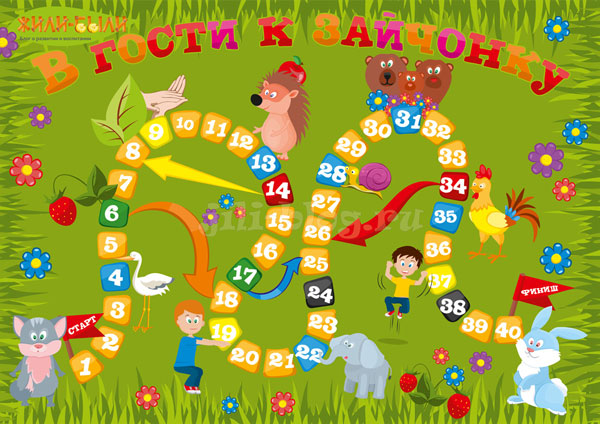 игры для скачать для малышей