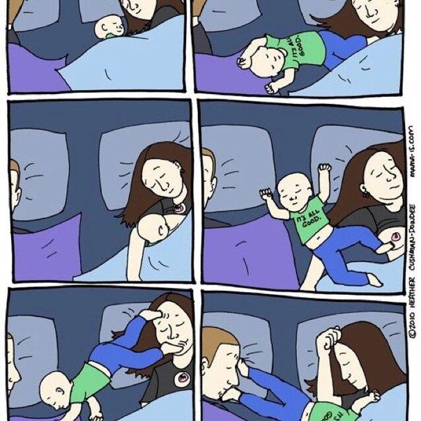 Своими, смешная картинка про сон мамы