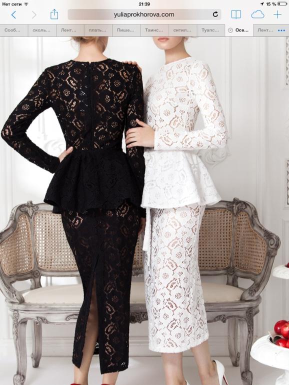 cc7dd50e935 Платье для венчания - венчальное платье фото - стр. 1 - запись ...