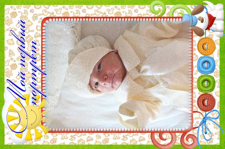 Днем, открытки новорожденным по месяцам