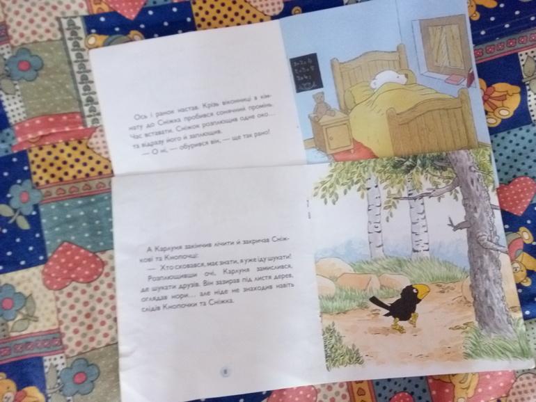 Пород собак, в берестов открытка