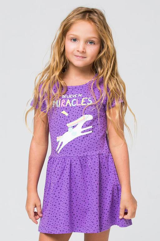 552c57338 Приглашаю Вас в закупку стильной и качественной детской одежды от ТМ  Crockid!