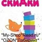 *МАЙШОП*ОЗОН*Наши любимые магазины!!!!!!!!