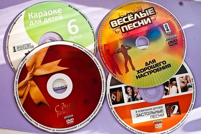 kupit-karaoke-s-diskom