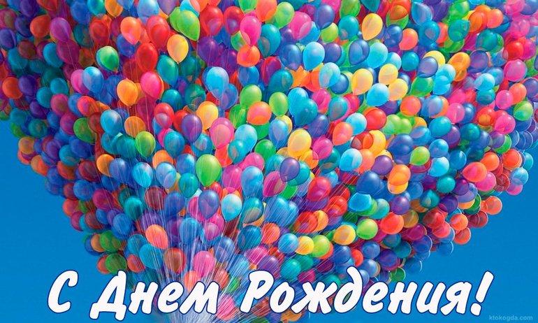 картинки с днём рождения ирочка