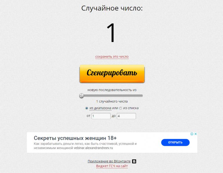 184be1b18f3a СТОП! Продолжение ЦЕПОЧКИ №5 - запись пользователя Екатерина (id999331) в  сообществе Лавка Чудес в категории ЦЕПОЧКА - Babyblog.ru