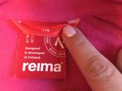 флисовая поддева Рейма 116