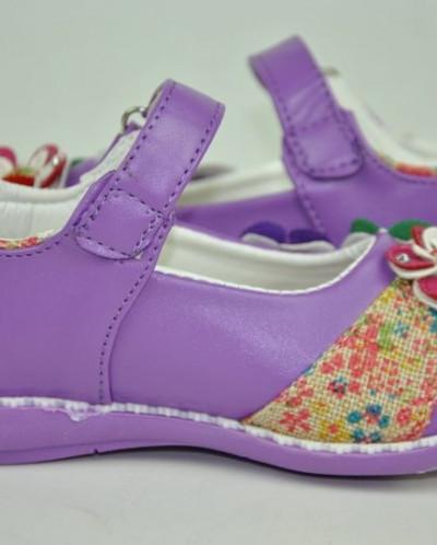 Туфли детские р.ряд 26-30