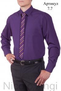 Сорочка однотонная, классический силуэт, длинный рукав