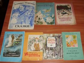 Книги Сказки для детей - 7 шт