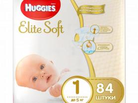 Подгузники Huggies Elite Soft 1 (до 5 кг) 70 шт