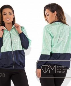 Куртка Фабрика моды (2 расцветки)