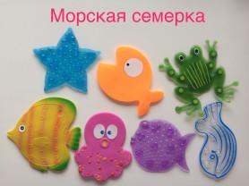 название мини-ковриков Морская Семерка