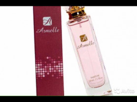 Французские духи Armelle