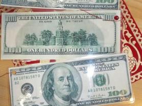 Ламинированные доллары (сектор богатства)