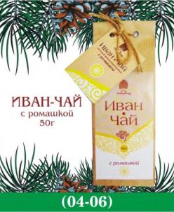 """Чайный напиток """"Иван чай"""" с ромашкой 50гр."""
