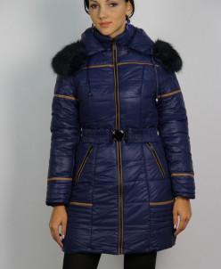 Куртки утепленные Плащевка Темно синий